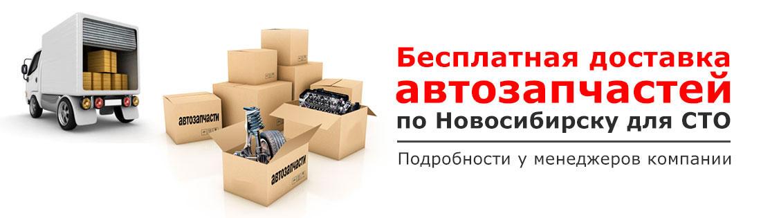 Каталог - РБР-Авто c6837e91b09fb